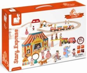 Story Express Circus