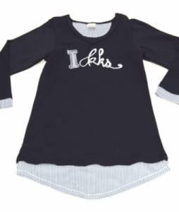 Chemise de Nuit Cargo Kid Fille - 6 ans