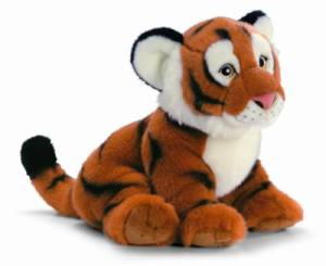 Peluche Tigre Rajah Jr