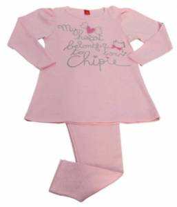 Pyjama 2 Pièces Basic Rose - 4 ans