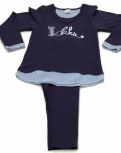 Pyjama 2 Pièces Cargo Kid Fille - 6 ans