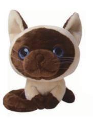 Peluche Chat Beige - 25 cm